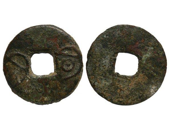 522: CHINA WARRING STATES Ming Hua Round Coin F