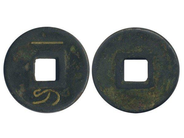 524: CHINA Han Dynasty Wang Mang Yi Dao Round Coin VF