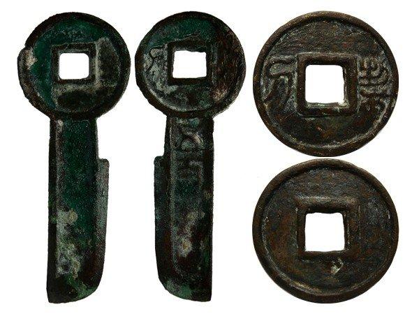 525: CHINA Wang Mang Qi Dao 500 Knife Coins(2) VF