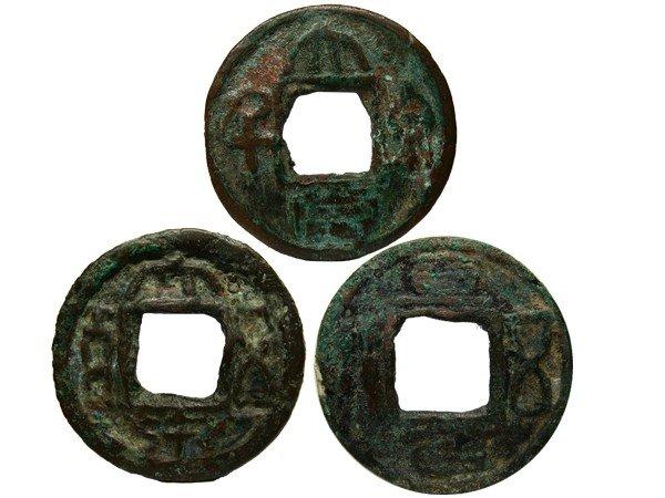 526: CHINA Three Kingdoms Coins(3)