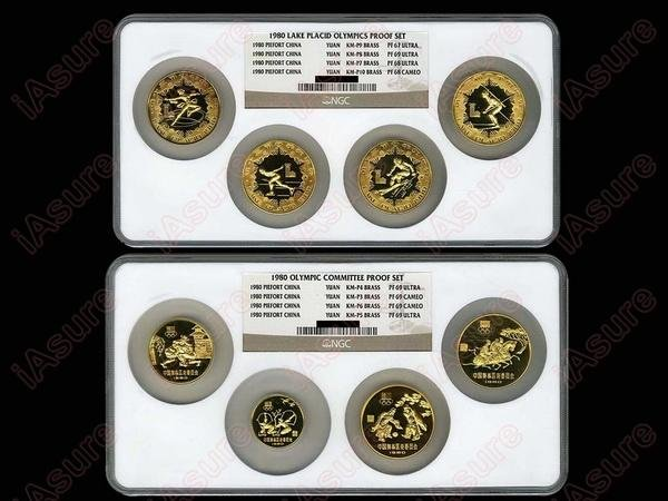 619: CHINA 1980 Olympic 1 Yuan Brass Piedfort(8)