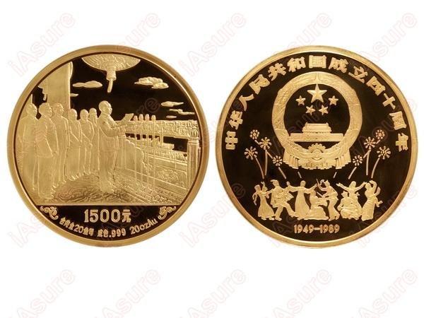641: CHINA 1989 1500 Yuan 20 Oz .999 Gold Proof (#001)