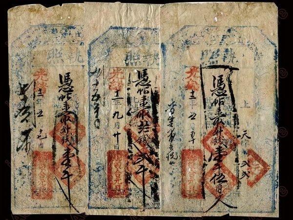015: CHINA 1886 Local Private (3): 1000,1500,2000 Cash