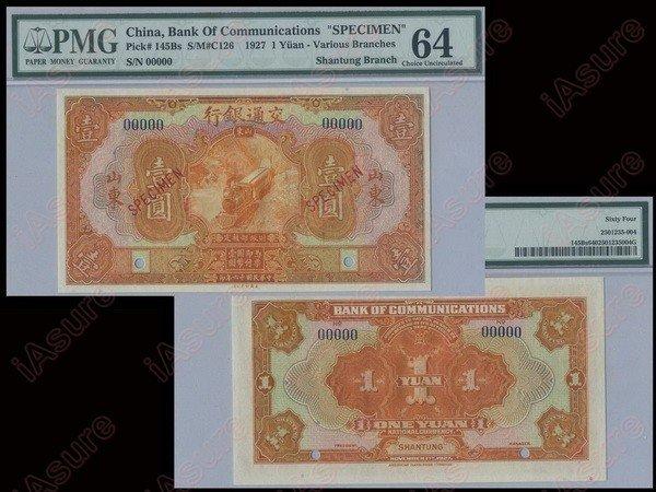020: CHINA 1927 Bank of Communications Spec.$1 PMG UNC-