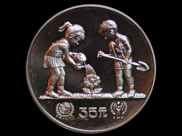 602: CHINA 1979 International Year of Child 35 Yuan