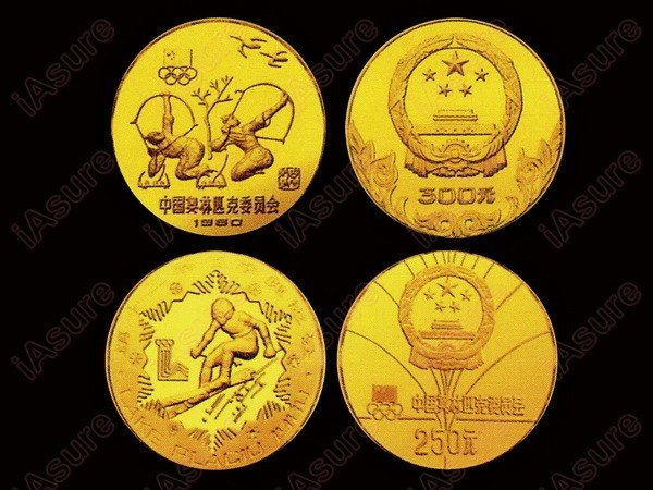 603: CHINA 1980 Olympic Committee Gold Piedfort(2)