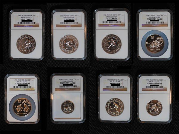 604: CHINA 1980 Olympic Committee Silver Piedfort(8)