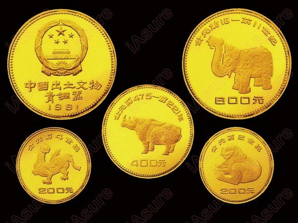 606: CHINA 1981 Unearthed Artifacts Gold Proof(4)