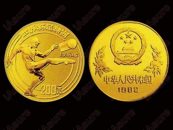 608: CHINA 1982 XII World Cup 200 Yuan 1/4 Oz Gold