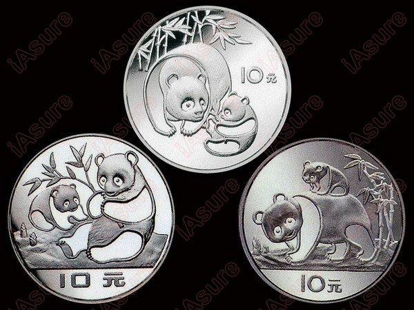 610: CHINA 1983-1985 Panda Silver Proof£¨3£©