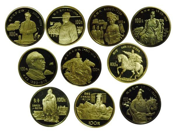 611: CHINA 1984-93 Prominent Historical Figures (10)
