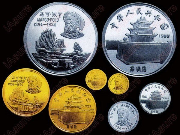 612: CHINA 1983 Marco Polo Gold and Silver Proof (4)
