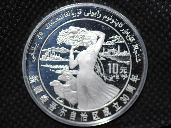 614: CHINA 1985 30th Xinjiang Uigur 10 Yuan Silver
