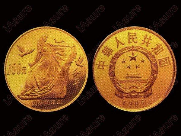 615: CHINA 1986 World peace Year 100 Yuan Gold Proof