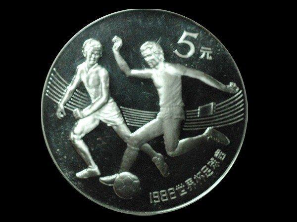 617: CHINA 1986 Thirteenth World Cup 5 Yuan Silver BU