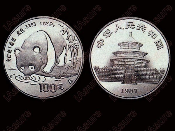 618: CHINA 1987 Panda 100 Yuan 1 Oz Platinum Proof