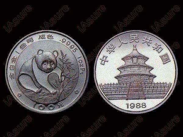 619: CHINA 1988 Panda 100 Yuan 1 Oz Platinum Proof