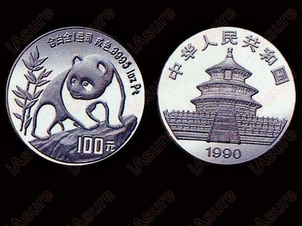 621: CHINA 1990 Panda 100 Yuan 1 Oz Platinum Proof