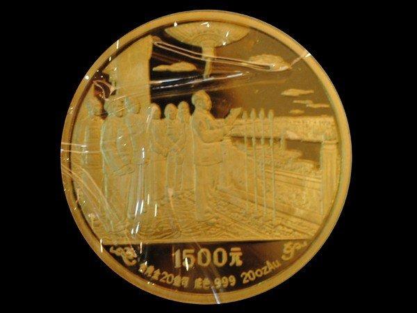 624: CHINA 1989 40th Ann of Republic 1500 Yuan Gold