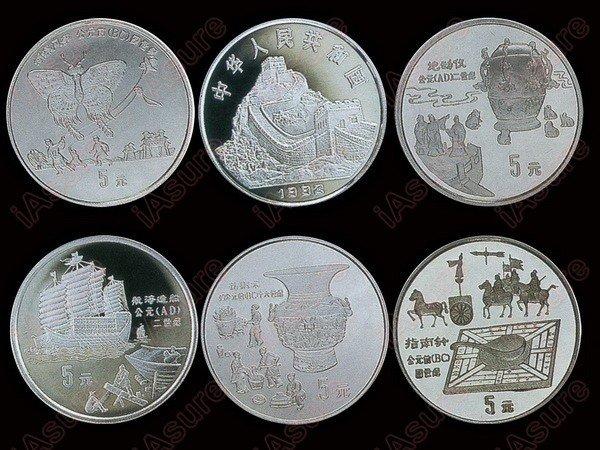 643: CHINA 1992 Oriental Invention Piedfort Silver (5)