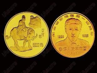 693: CHINA 1995 100th Ann of Xu Beihong 500 Yuan Gold