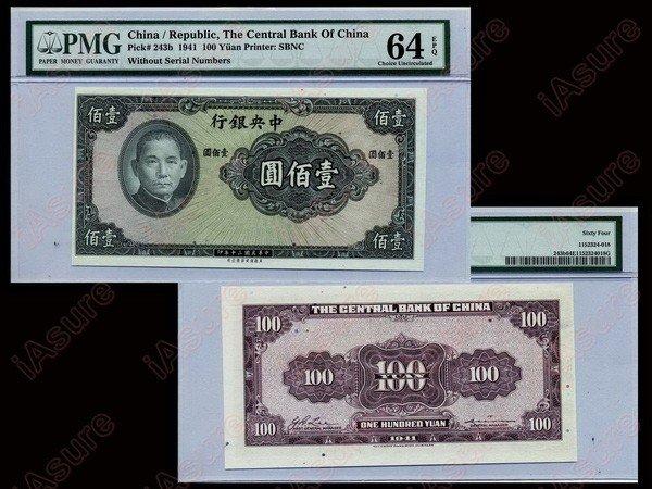 012: CHINA 1941 Central Bank of China $100