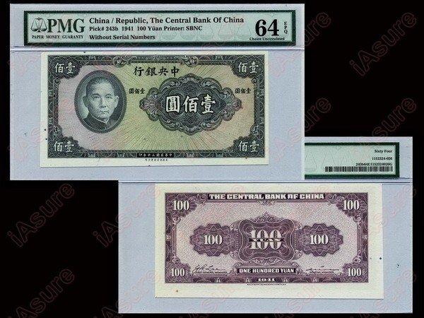 013: CHINA 1941 Central Bank of China $100