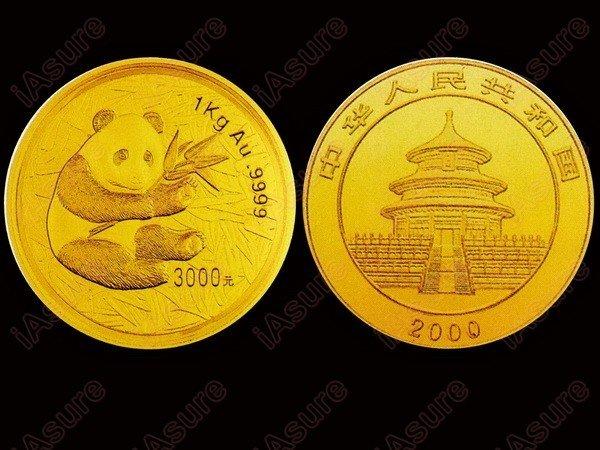 315: CHINA 2000 3000 Yuan 1kg Gold, Panda