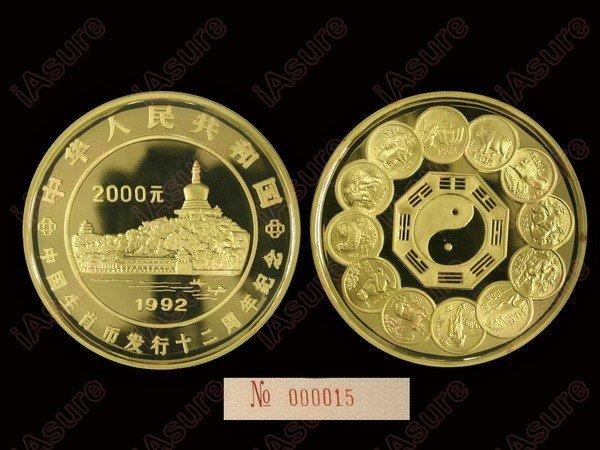 434: CHINA 1992 2000 Yuan 1kg Gold, Lunar Coins