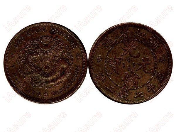 284: CHINA-CHEKIANG 1902 1 Dollar Copper Pattern, UNC