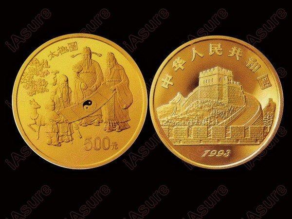 875: CHINA 1993 Diagram 500 Yuan 5 Oz Gold Proof