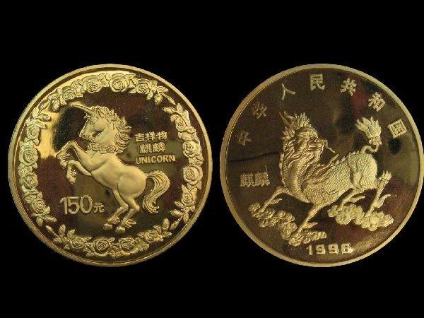 953: CHINA 1996 Unicorn[Error] 150 Yuan 1000g Gold