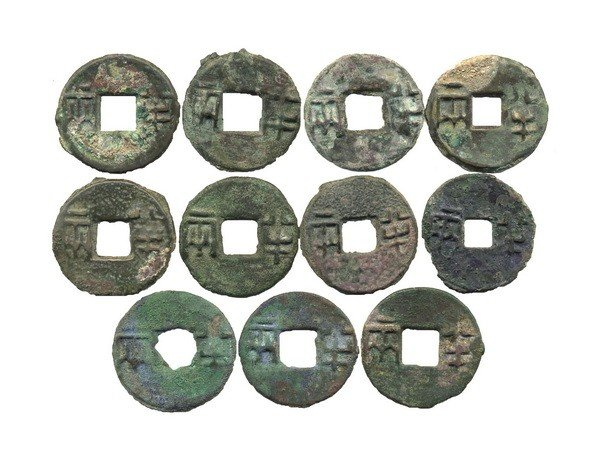 006: CHINA-Qin Dynasty Pan Liang Coin(11)