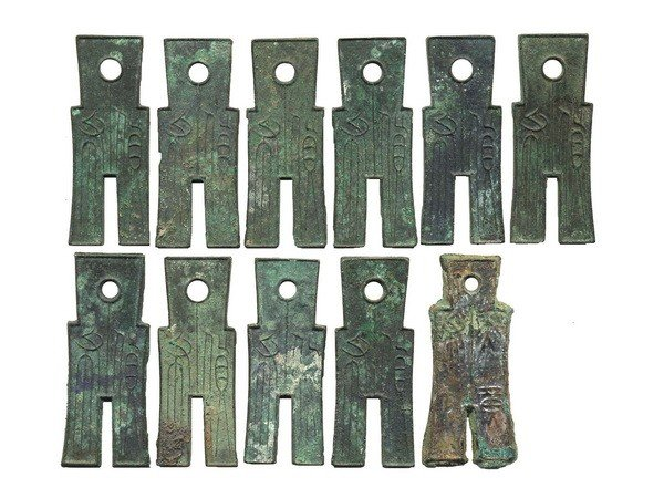 007: CHINA-West Han Dynasty Wang Mang Coins (11)