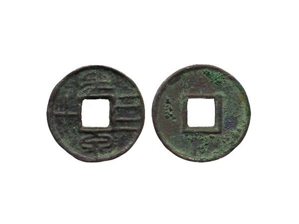 008: CHINA-Han Dynasty Wang Mang Coin, Zhuang Quan 40