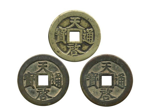 012: CHINA-Ming Dynasty Tian Qi Tong Bao 10 Cash(3)