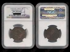 0191: CHINA-SZECHUAN 1902 10 Cash Copper Pattern
