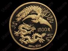 0352: CHINA 1990 1500 Yuan Gold Proof, Dragon & Phoenix