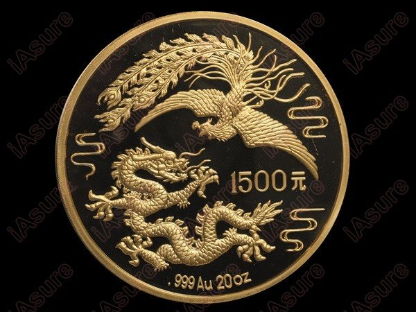 0352: CHINA 1990 1500 Yuan Gold Proof, Dragon & Phoenix