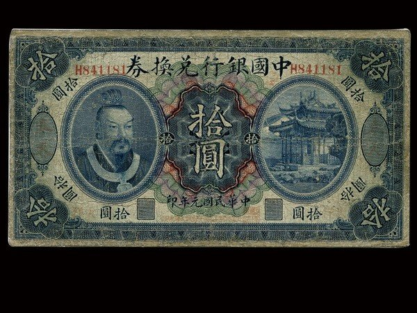 0020: CHINA 1912 Bank of China - Fengtien $10
