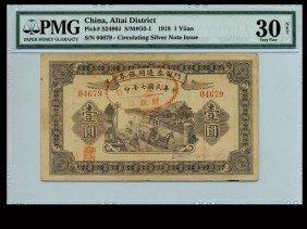 CHINA 1918 Altai District Circulating Note $1