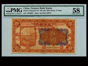 CHINA 1925 Farmers Bank Kansu - Lanchow $5