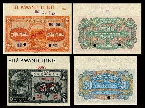 0052: CHINA 1922 Provincial Bank of Kwangtung(2)