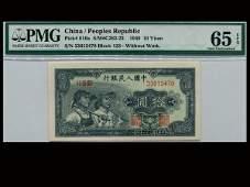 0122: CHINA 1949 People's Bank of China 1st Print $10