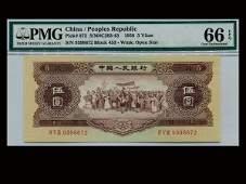 0128: CHINA 1956 People's Bank of China 2nd Print $5