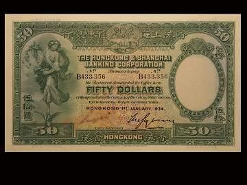 0137: CHINA-HONG KONG 1934 H.K.S Banking Corp. $50, UNC