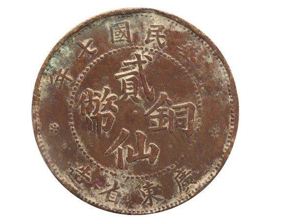 0304: CHINA-KWANGTUNG 1918 2 Cents Copper NGC VF Detail