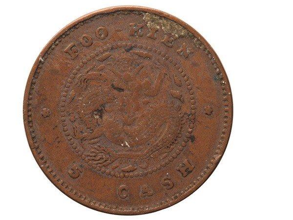 0305: CHINA-FUKIEN 1901-03 5 Cash Copper NGC VF Details