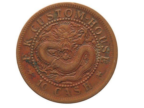 0307: CHINA-FUKIEN 1901-05 10 Cash Copper, NGC XF40BN
