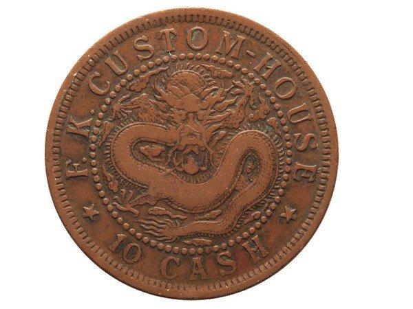 0308: CHINA-FUKIEN 1901-05 10 Cash Copper, NGC VF25BN